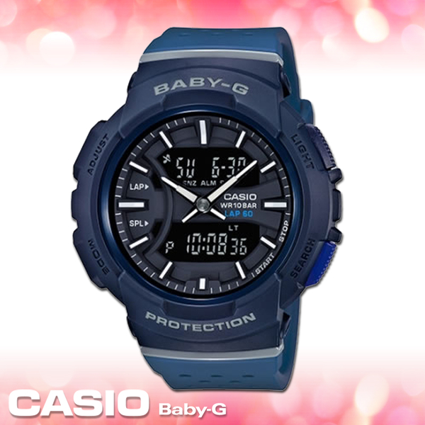 CASIO 手錶專賣店   BABY-G_BGA-240-2A1_100米防水_耐衝擊構造_極限運動_雙顯女錶