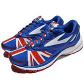 BROOKS 慢跑鞋 Launch 4 London Marathon 發射系列 四代 藍 白 紅 DNA動態避震 女鞋【PUMP306】 1202341B425