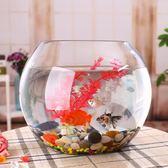 黑五好物節 魚缸客廳小型桌面玻璃小魚缸 家用烏龜缸龜缸圓形創意迷你金魚缸 卡菲婭