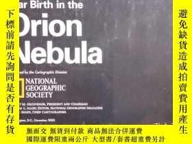 二手書博民逛書店National罕見Geographic國家地理雜誌地圖系列之1995年12月 The Heavens 星空圖