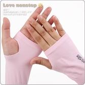 【樂樂購˙鐵馬星空】韓國有指3D冰絲袖套 無痕袖套 冰絲袖套 兩用袖套 夏日防曬*(L07-007)