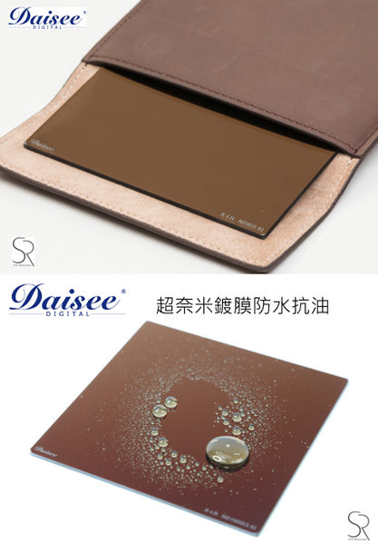 ◎相機專家◎ Daisee X-LR Nano ND1000 100x100mm 3.0 方形漸層鏡 LEE 公司貨