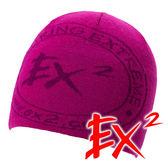 EX2 中性 針織保暖小圓帽 366048 (玫紅)針織帽 造型帽 遮陽帽 毛帽 毛線帽 帽子