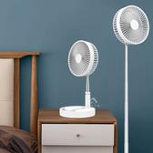 SEE YOU 可攜式變型風扇『白』SC-500 小風扇.電扇.電風扇.迷你扇.迷你風扇.伸縮風扇.露營.戶外