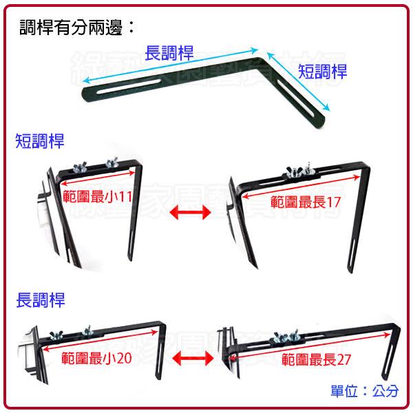 【綠藝家】2尺流利線條造型陽台花架伸縮調整型(11~27cm)