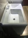 【麗室衛浴】新品上市 P-301-3 時尚簡單大方 陶瓷洗衣槽配對304不銹鋼落地櫃子