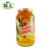 【韓太】蜂蜜椰果芒果茶 1KG