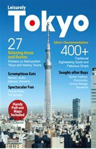Leisurely Tokyo