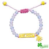 幸運草金飾-掌握幸福-黃金手環  彌月金飾 滿月禮