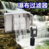 魚缸壁掛式瀑布過濾器水族箱抽水清便水循環魚缸過濾器  深藏blue