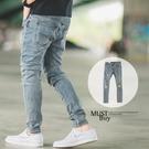 牛仔褲 復古刷色潑漆破壞抓破窄管牛仔褲【N9974J】
