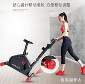 健身車 動感單車家用健身器材運動自行車室內腳踏車磁控車器材健身車 PA8741『棉花糖伊人』