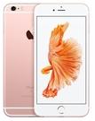高雄 晶豪泰 6s來了!! Apple iPhone 6s Plus (128G) 粉色 (限量現貨)