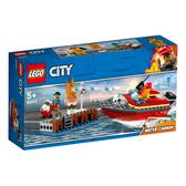 LEGO樂高 城市系列 60213 碼頭火災