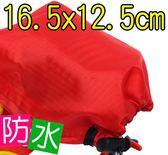 【樂youyou】防水零件收納袋 /多功能便攜式 配件收納袋 防水收納袋 束口袋 旅行袋 ▶可超取◀