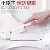 馬桶刷皮吸套裝家用蹲便器刷子組合廁所刷個性創意【極簡生活】