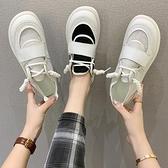 娃娃鞋 丑萌小白鞋女2021夏季新款復古網面透氣時尚ulzzang大頭娃娃潮鞋 小衣里大購物