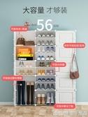 簡易鞋櫃大容量多層防塵經濟型收納神器家用室內好看放門口鞋架子  (橙子精品)