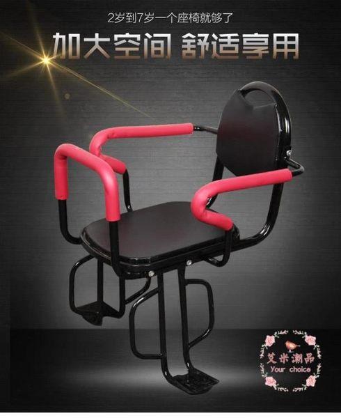 單車座椅 后置椅加厚折疊車安全坐椅 兒童座椅
