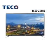 TECO 東元 TL50U5TRE 50型 4K 連網 液晶顯示器+視訊盒(含基本安裝)