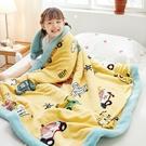 兒童毛毯 毛毯被子小毛毯午睡毯蓋腿雙層加厚冬季蓋毯小毯子單人珊瑚絨【快速出貨八折下殺】