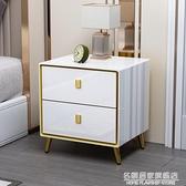 床頭櫃簡約現代臥室北歐ins風輕奢床邊小櫃子白色簡易儲物40cm寬 NMS名購居家