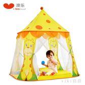 帳篷 兒童室內卡通夢幻玩具屋 游戲帳篷男女小孩公主海洋球房子 CP5123【VIKI菈菈】