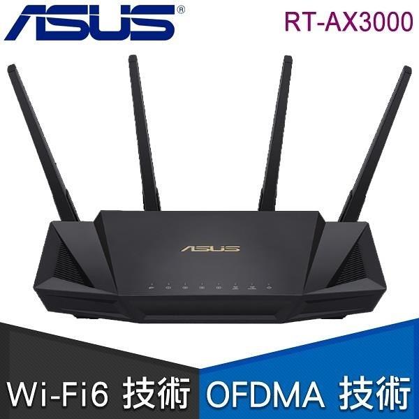 【南紡購物中心】ASUS 華碩 RT-AX3000 雙頻 WiFi 6 無線路由器(分享器)