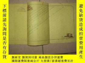 二手書博民逛書店解放初期罕見一位資產階級知識分子手寫的 自己簡歷書Y1504 斜
