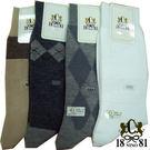 1881 時尚休閒襪(25~27cm)*3雙組【愛買】