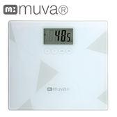 MUVA健康幾何學BMI電子體重計SA5403WH【屈臣氏】
