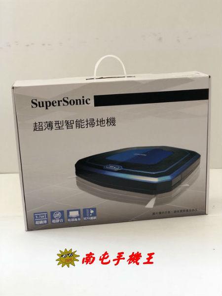 +南屯手機王+ 禾聯 SuperSonic 超薄型智能掃地機 303E2-SVR (科技藍)【宅配免運費】