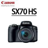 65倍光學變焦!Canon Powershot SX70 HS 4K WIFI 贈64G SANDISK 記憶卡