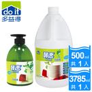 多益得酵速洗碗精1加侖+500ml_榮獲環保標章/