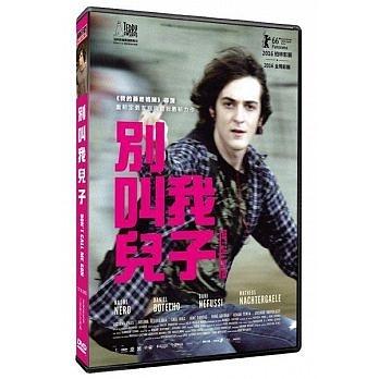 別叫我兒子 DVD Don't Call Me Son 免運 (購潮8)