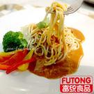 【富統食品】金品黑胡椒肉醬義大利麵310...