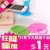 [24hr-現貨快出] [限時7天 只要1元] T型創意可折疊手機充電座 手機懶人支架 通用 手機架