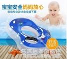 歐培嬰兒游泳圈腋下圈趴趴圈3歲寶寶兒童泳圈幼兒小孩救生圈防翻 NMS名購居家