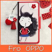 OPPO Reno 2 Reno標準版 惡魔小紅帽 手機皮套 掀蓋殼 磁扣 吊飾 保護套