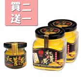 【豐滿生技】台灣紅薑黃粉(120g/瓶)x2_再送紅薑黃粉15g~免運_台灣在地生產 自然農法栽培