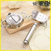 餃子夾-304不銹鋼包餃子器廚房神器餃子皮模具