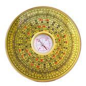 風水羅盤羅經羅經儀羅盤儀綜合盤指南針堪輿測方位大小 名創家居館