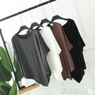 蝙蝠袖上衣不規則蝙蝠袖上衣女夏裝中長款莫代爾短袖T恤大碼寬鬆圓領打底衫 伊蒂斯