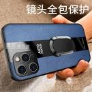 蘋果12手機殼蘋果12手機殼iphone...