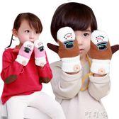 韓國幼兒童手套天保暖戶外寶寶掛脖連指加絨毛線可愛小孩卡通 町目家