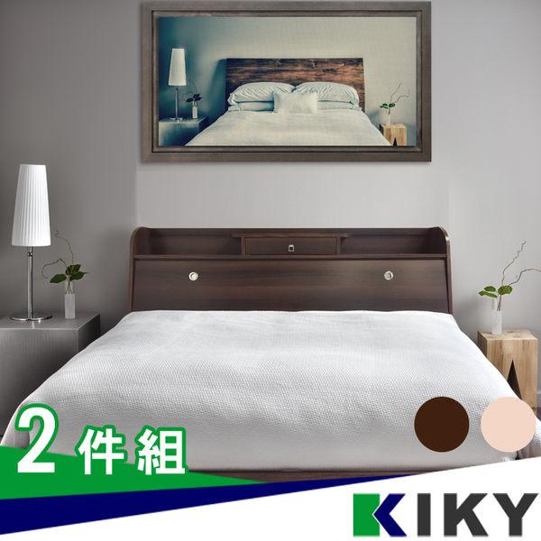 床組/雙人5尺-【武藏】床頭加抽屜加高(床頭箱+床底)~台灣自有品牌-KIKY~Musashi