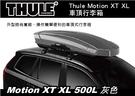   MyRack   Thule Motion XT XL 500L 黑色 車頂行李箱 雙開行李箱 車頂箱