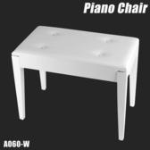 小叮噹的店- A060-W 鋼琴椅.台灣製造 固定式 皮製椅墊、鋼琴亮漆