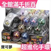 正版 日本 Takara Tomy MEGA進化 超進化手環 寶可夢 神奇寶貝 pokemon XY版【小福部屋】