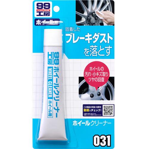 SOFT99 電鍍蠟